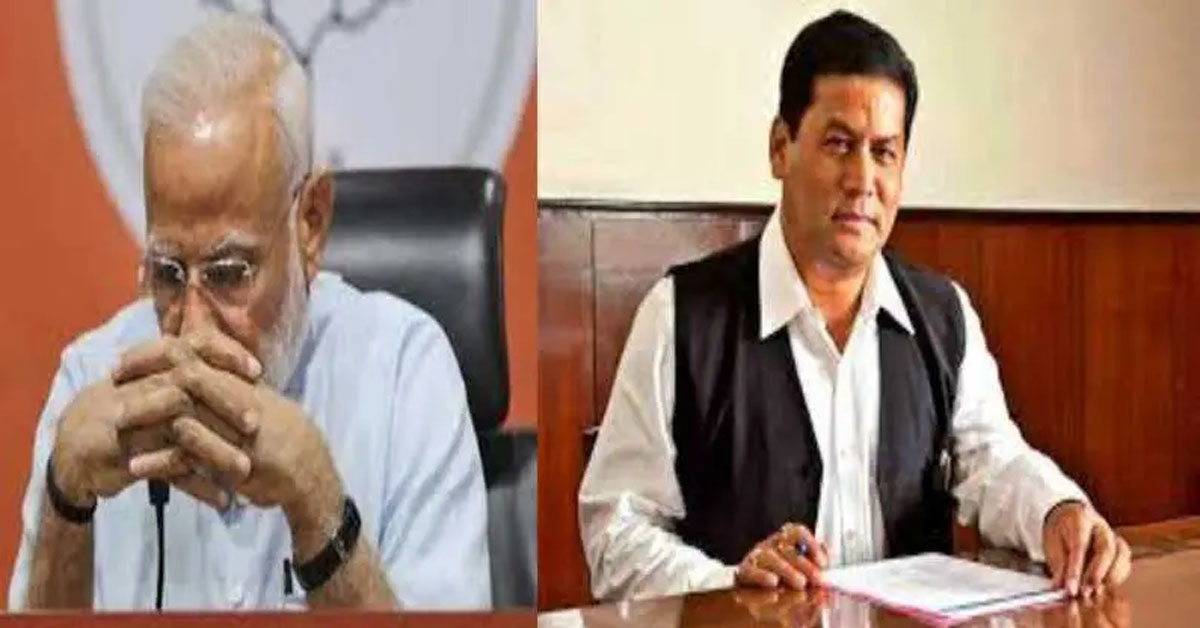 असम में भूकंप: PM मोदी ने सीएम सर्बानंद सोनोवाल से की बात, हरसंभव मदद का दिया भरोसा