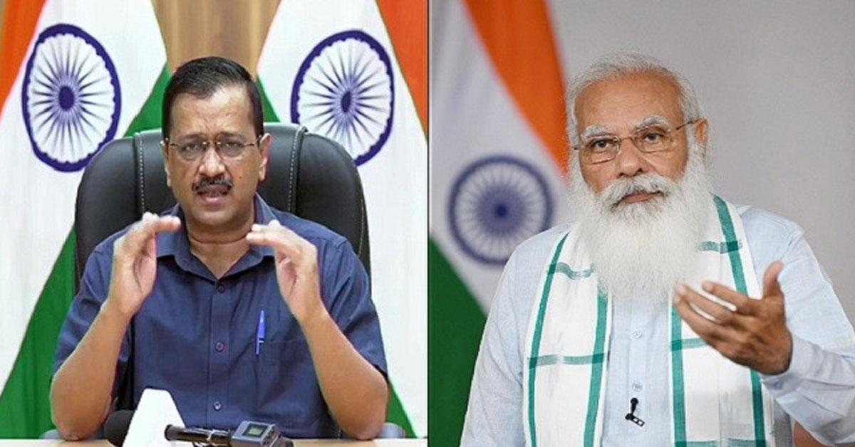दिल्ली सरकार का दावा, केंद्र ने घर तक राशन पहुंचाने की योजना ''रोकी'', केंद्र ने आरोप ''आधारहीन'' बताया