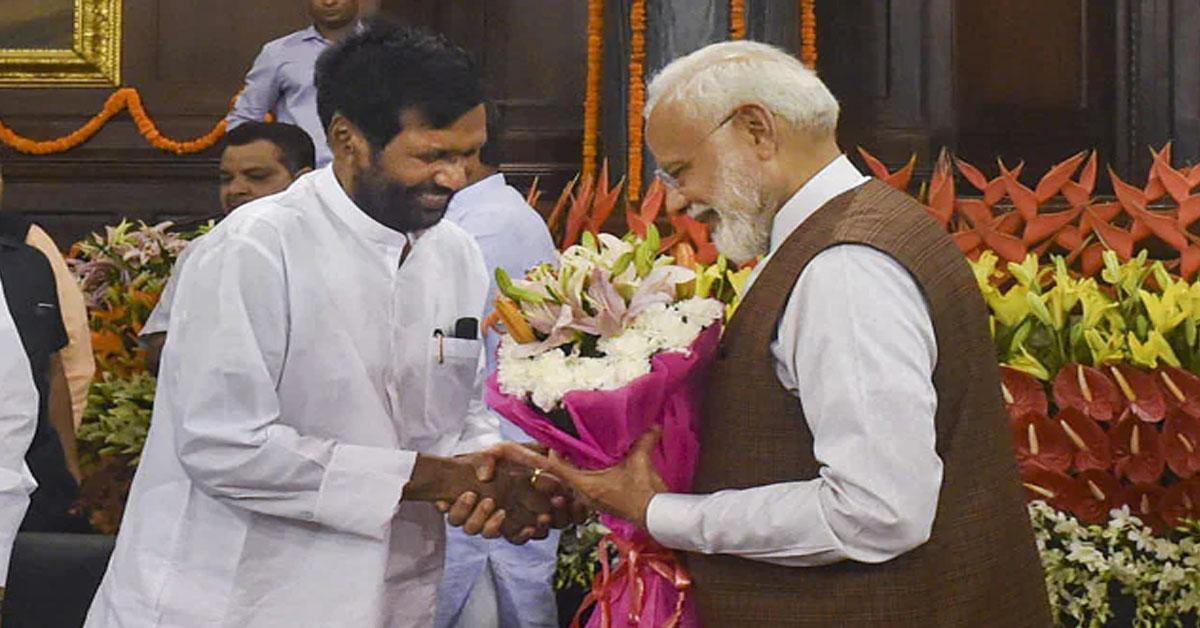 रामविलास पासवान की बरसी पर PM मोदी ने लिखी भावुक चिट्ठी, बेटे चिराग पासवान ने जताया आभार