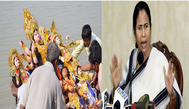 पश्चिम बंगाल में विसर्जन को लेकर चल रहे विवाद को लेकर कलकत्ता हाईकोर्ट का फैसला आज