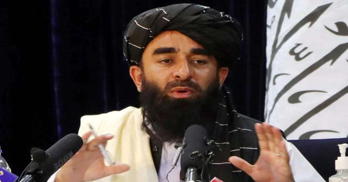 तालिबान प्रवक्ता ने अमेरिका का उड़ाया मजाक, बोला-सबकी नाक के नीचे काबुल में रह रहा था
