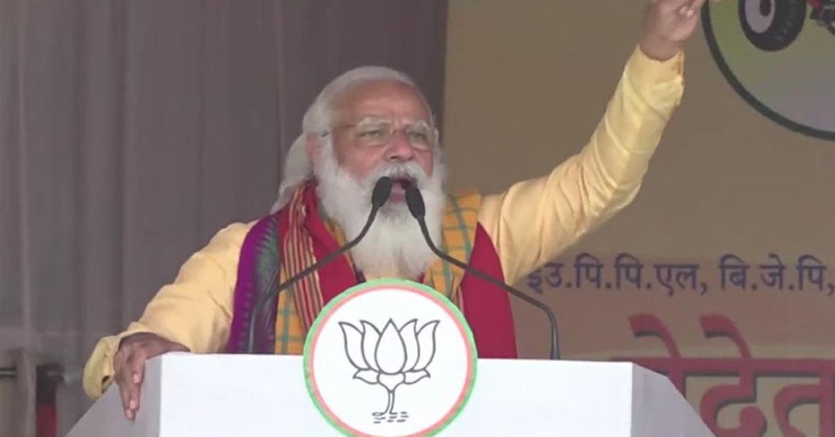 कांग्रेस ने असम को हिंसा, बम-बंदूक का लंबा दौर दिया, NDA सरकार शांति-समृद्धि दे रही : पीएम