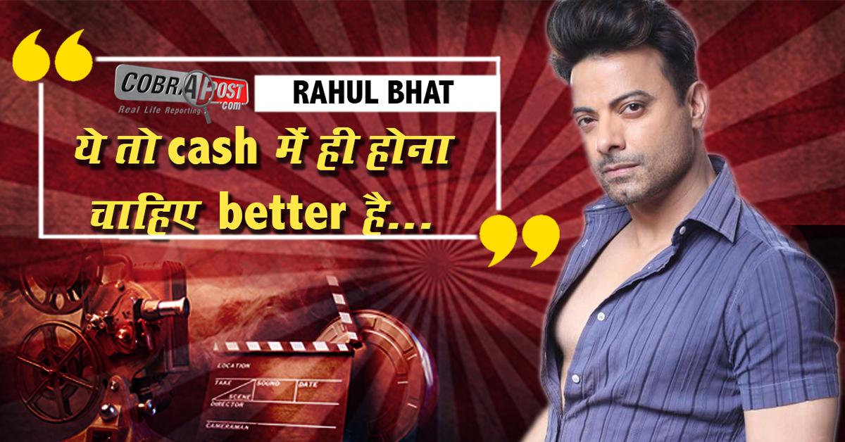 """""""Okay तो उसमें क्या मुझे क्या मिलेगा कैसे करेंगे ये"""": राहुल भट्ट"""