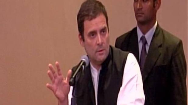 कांग्रेस उपाध्यक्ष राहुल गांधी ने दिया पीएम मोदी को बेरोजगारी कम करने के उपाय