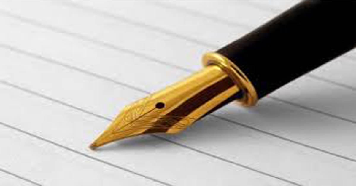 यूपी हाईकोर्ट ने सरकार से दृष्टांत मैगजीन के खिलाफ एसआईटी जांच पर जबाब मांगा