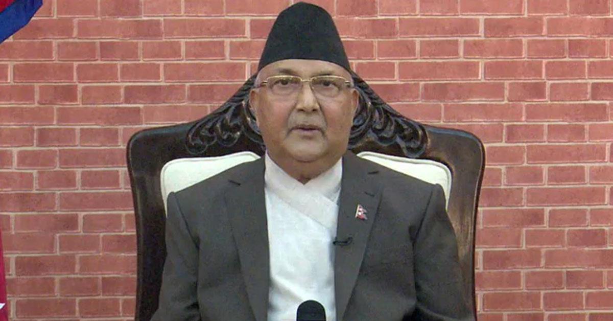 नेपाल के PM ने भगवान राम को बताया 'नेपाली'