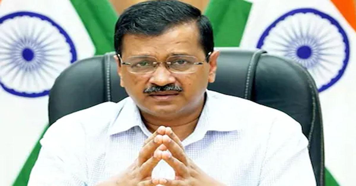 'दिल्ली में 72 लाख लोगों को दिया जाएगा 2 महीने का मुफ्त राशन' : CM  केजरीवाल का ऐलान
