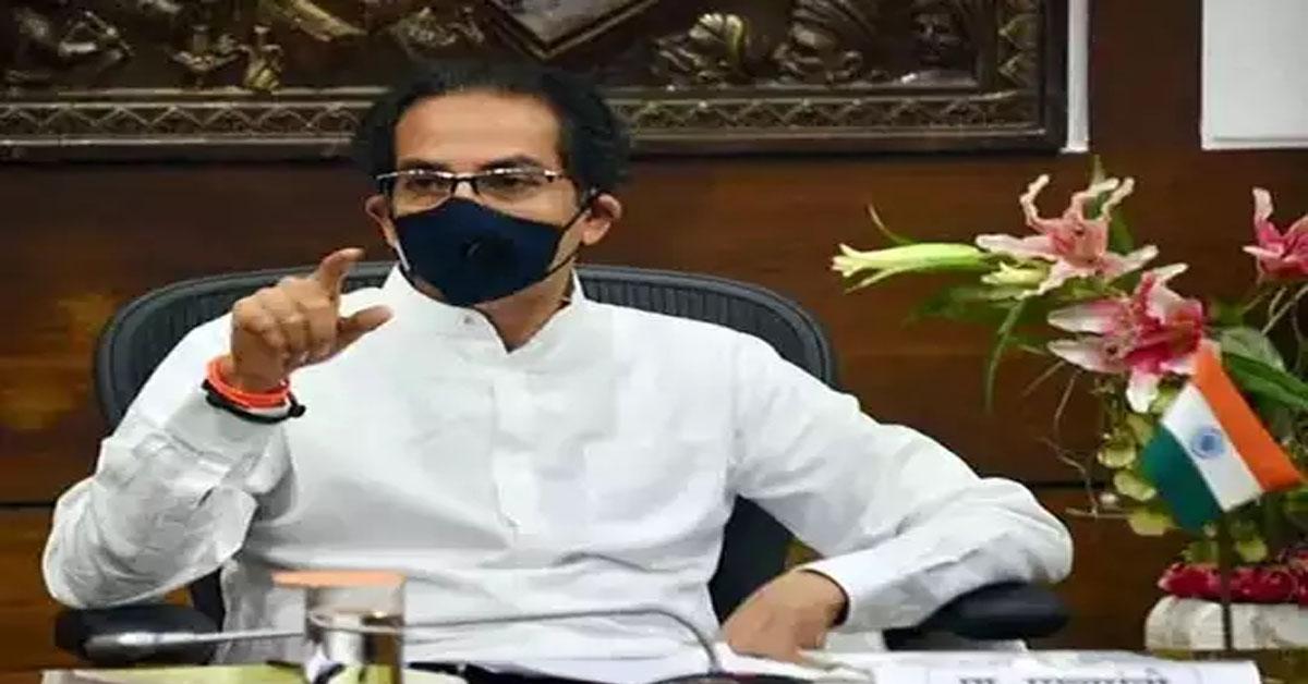 महाराष्ट्र में आ सकती है कोरोना की तीसरी लहर, CM उद्धव ठाकरे ने दिए तैयारी के आदेश
