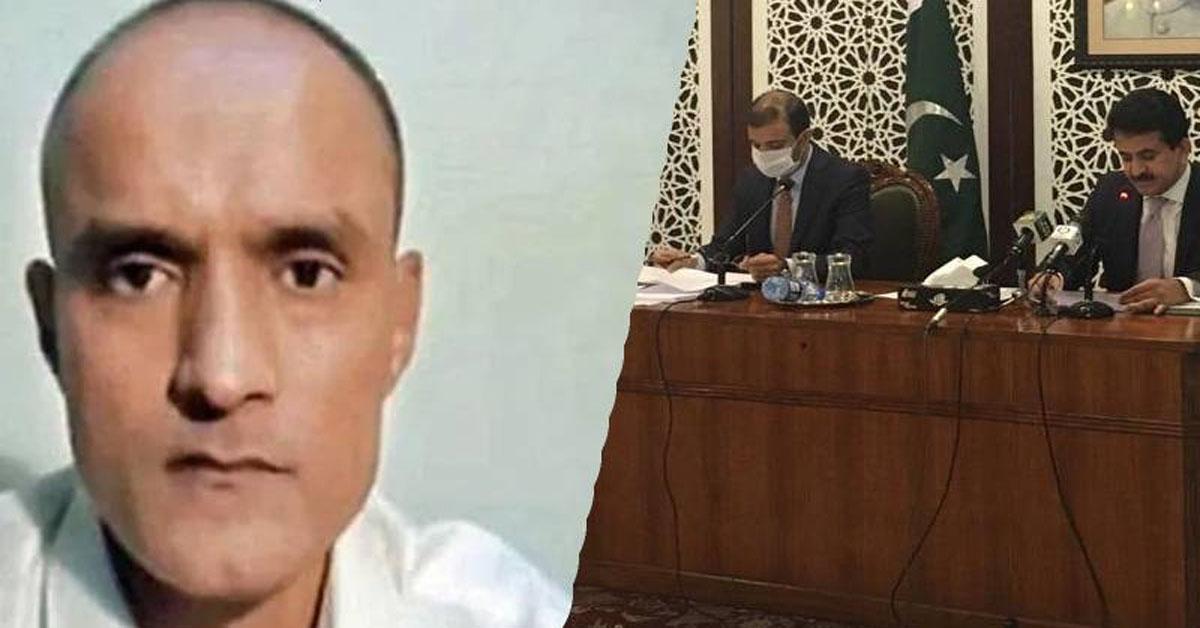 पाकिस्तान - कुलभूषण जाधव को वकील देने के लिए इस्लामाबाद हाईकोर्ट में याचिका दाखिल
