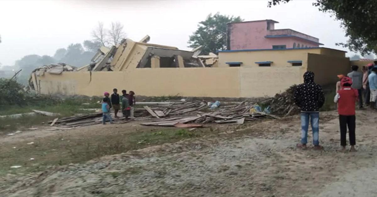 बिहार : नीतीश कुमार के शपथग्रहण के पहले गया में नक्सलियों ने उड़ाया सामुदायिक भवन