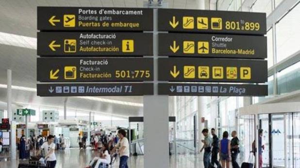 एयरपोर्ट पर 'बोर्डिंग पास' सिस्टम होगा खत्म!