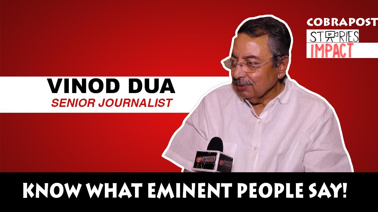 वरिष्ठ पत्रकार विनोद दुआ ने ऑपरेशन 136 को बताया सही, कहा मीडिया की कमियां हुईं उजागर