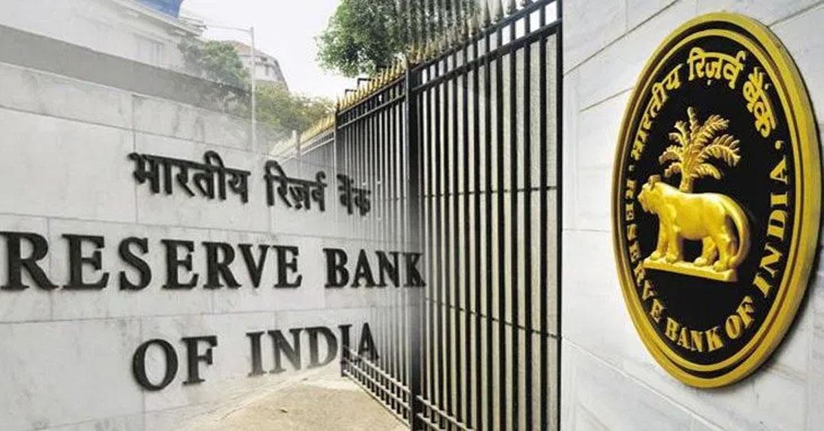 आरबीआई ने किया कर्ज वापसी पर रोक बढ़ाने का फैसला