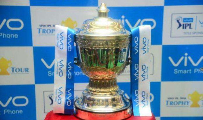विवो ने 5 साल के IPL टाइटल स्पॉन्सर राइट्स के लिए खर्च किए इतने करोड़ रुपए, रकम जानकर रह जाएंगे हैरान