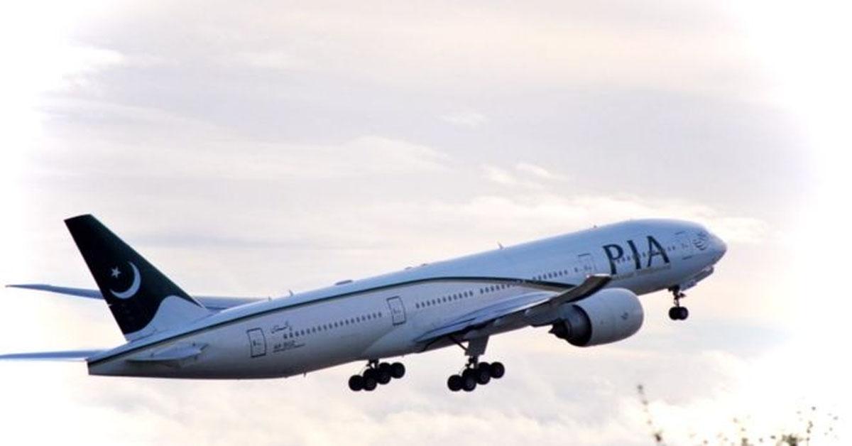 पाकिस्तान के कराची में विमान हादसा