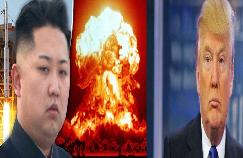 उत्तर कोरिया ने किया अमेरिका की नाक में दम, दी हाइड्रोजन बम की धमकी