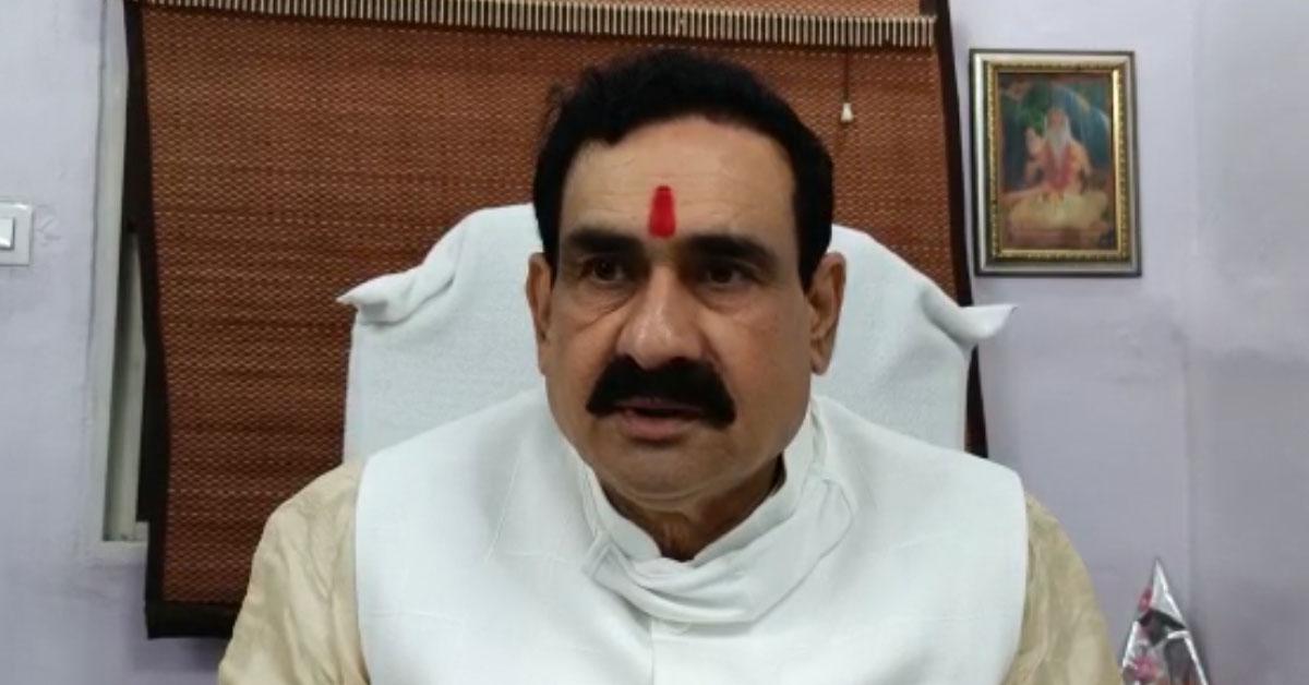 मध्य प्रदेश: गृहमंत्री नरोत्तम मिश्रा का बड़ा बयान, अगले सत्र में लव जिहाद को लेकर विधेयक लाएंगे