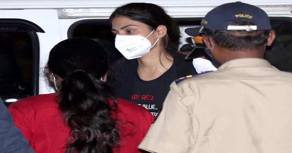 अभिनेत्री रिया चक्रवर्ती को जेल में ही रहना होगा, ड्रग्स मामले में नहीं मिली जमानत