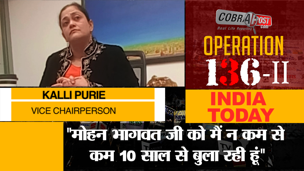 INDIA Today: Surrogate, Surrogately और उसमें एक story होगी