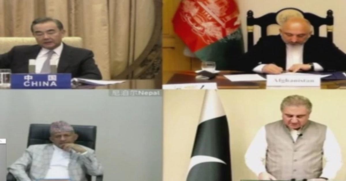 कोरोना कहर के बीच चीन ने पाकिस्तान, नेपाल और अफगानिस्तान से चार सूत्री योजना पर की चर्चा