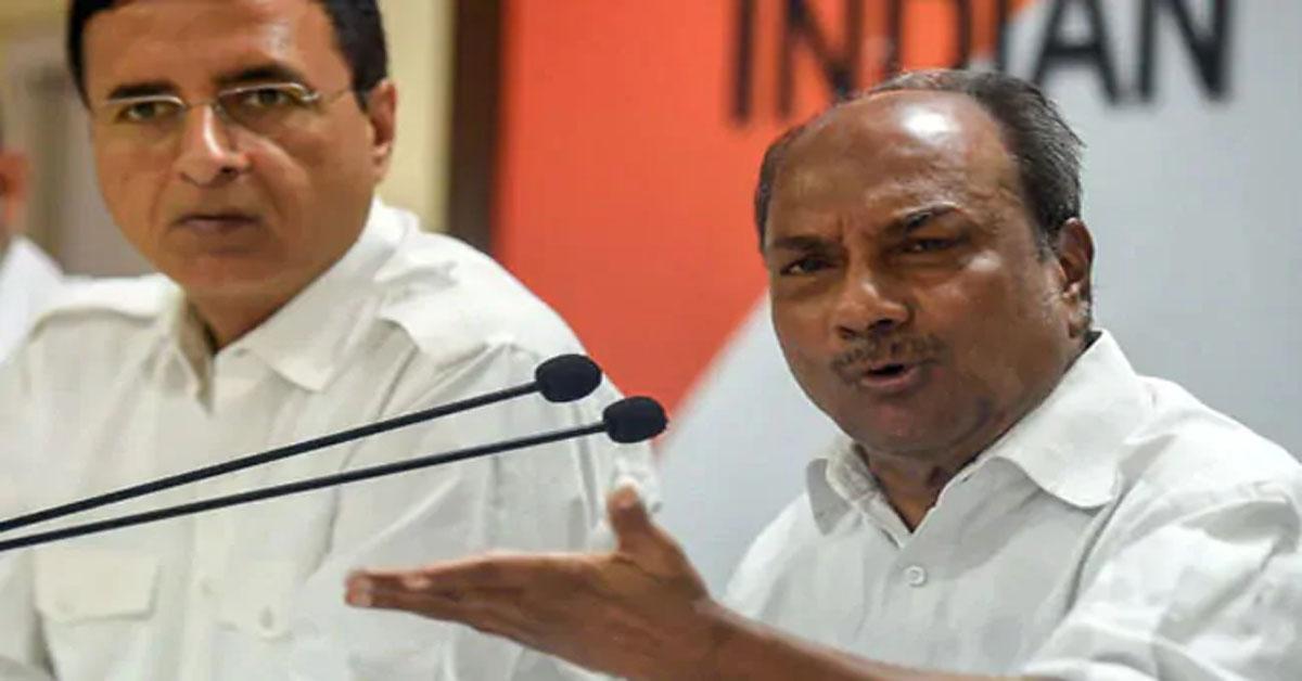 चुनाव में हार के बीच कांग्रेस की बैठक आज; सूत्रों ने कहा - एजेंडे में नहीं बिहार का मुद्दा