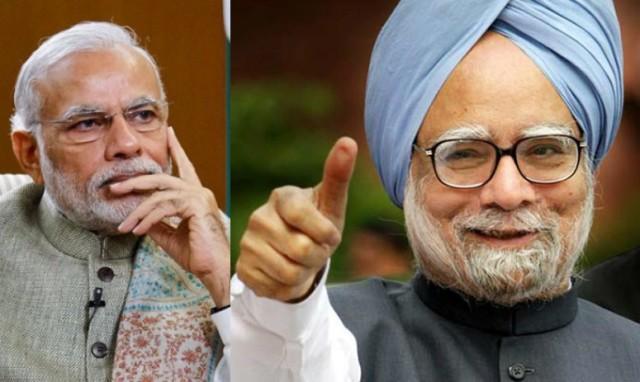 पूर्व प्रधानमंत्री मनमोहन सिंह ने एक बार फिर वर्तमान सरकार को चेताया, जीडीपी में होगी तेज गिरावट