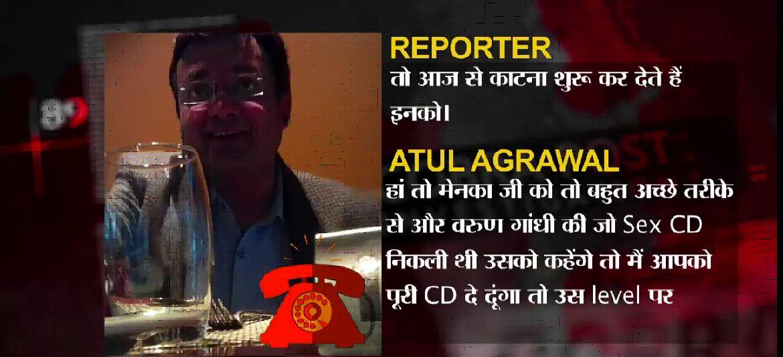 हिन्दी ख़बर