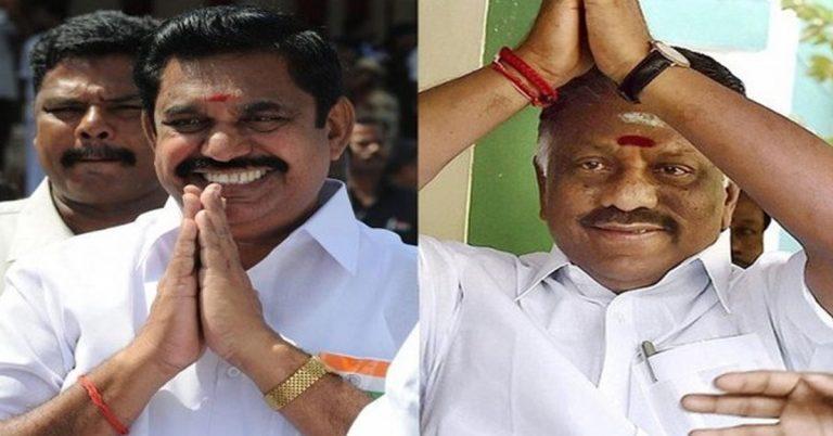 तमिलनाडु : AIADMK के 18 विधायकों को अयोग्य घोषित करने के साथ हीं, बहुमत का खेल शुरु
