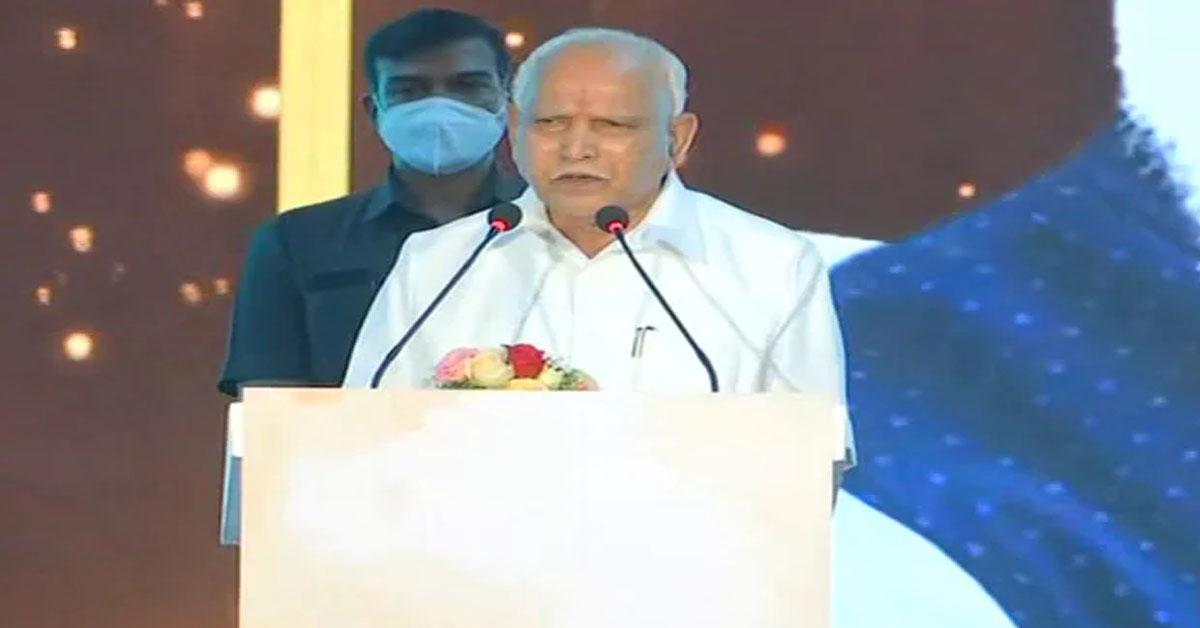 कर्नाटक : विधानसभा में रो पड़े CM बी.एस. येदियुरप्पा, कहा - आज दे दूंगा पद से इस्तीफा