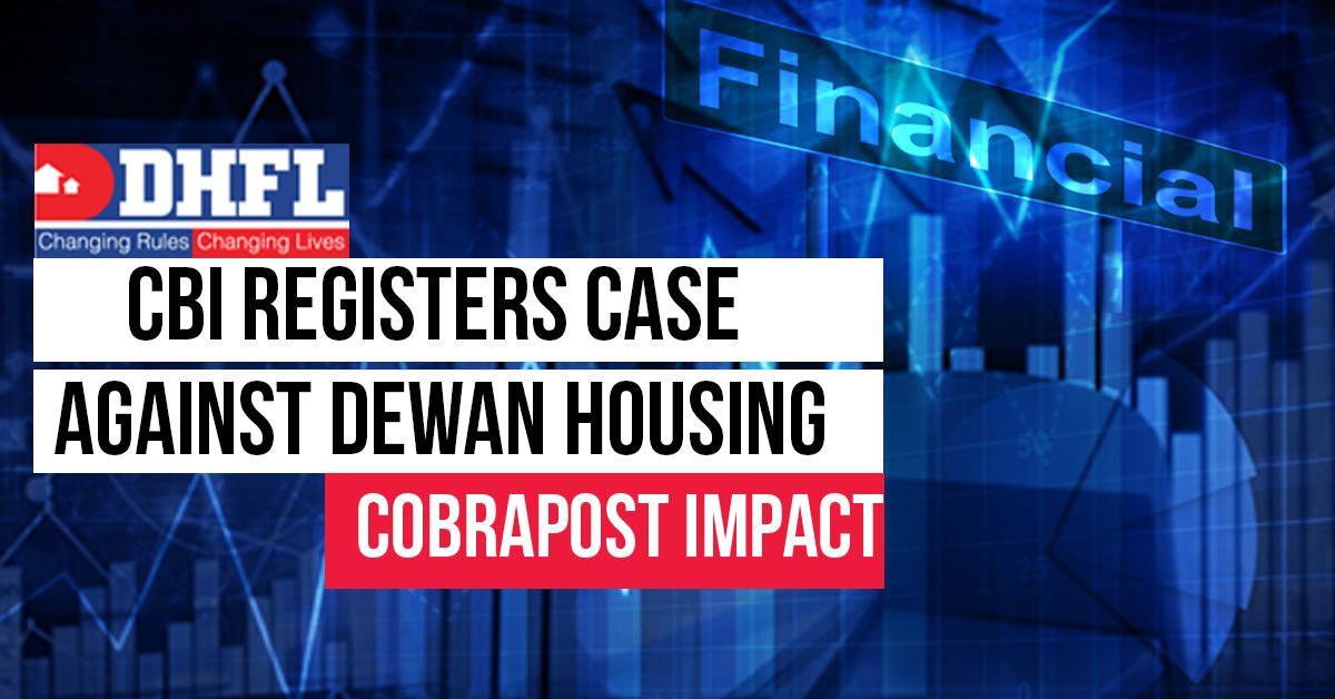 कोबरापोस्ट इंपैक्ट: दीवान हाउसिंग के खिलाफ सीबीआई ने फाइल की चार्जशीट
