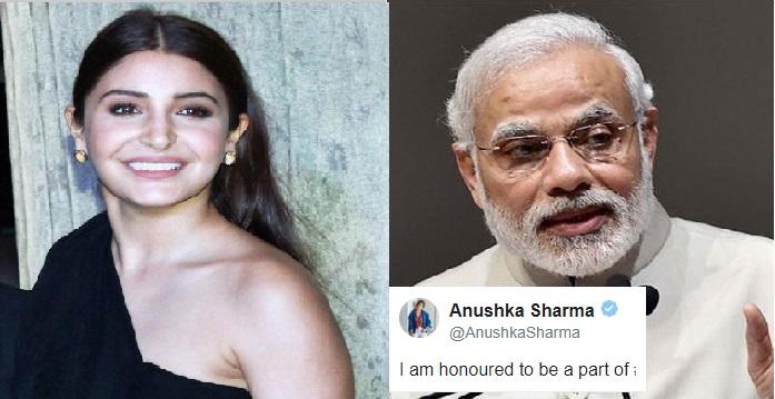 पीएम मोदी ने दिया न्योता, अनुष्का शर्मा जुड़ेंगी 'स्वच्छता ही सेवा'अभियान से