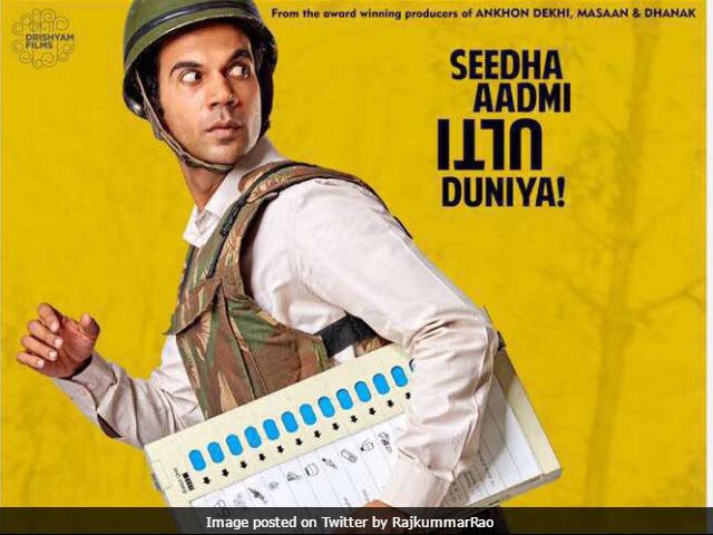 ऑस्कर की विदेशी फिल्मों की दौड़ में भारत की 'न्यूटन'