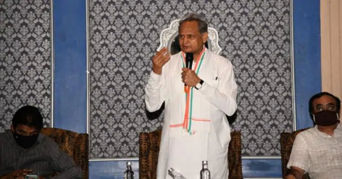 CM अशोक गहलोत के घर पर हो रही है राजस्थान कैबिनेट की बैठक