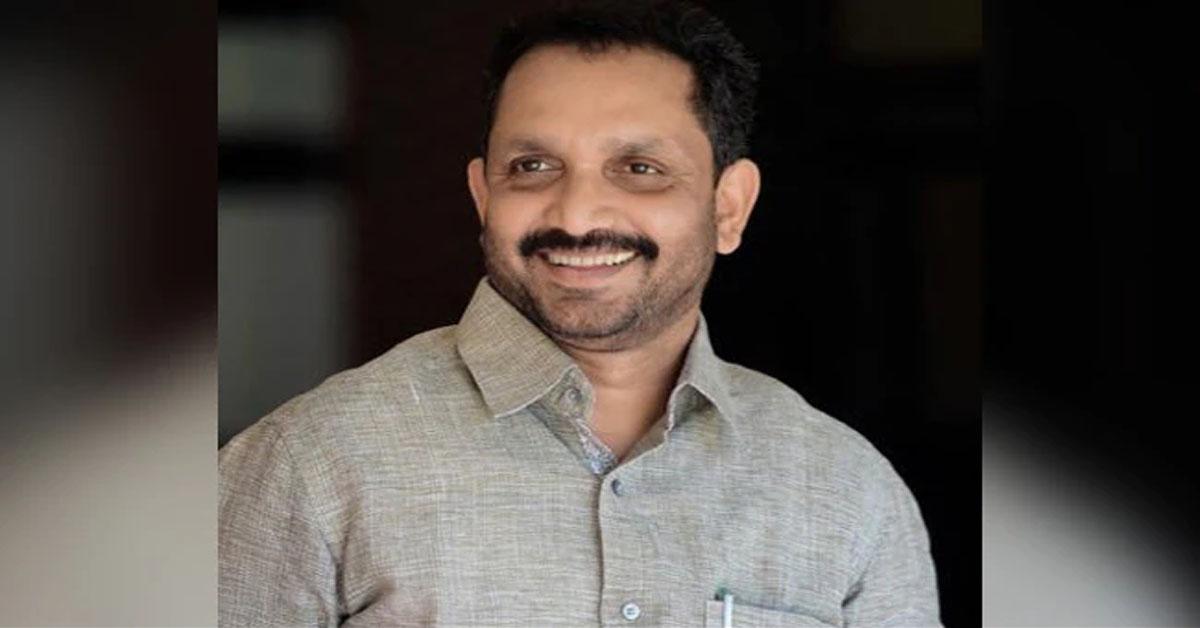 चुनावी प्रतिद्वंद्वी को कथित तौर पर घूस देने के मामले में केरल BJP प्रमुख के खिलाफ FIR