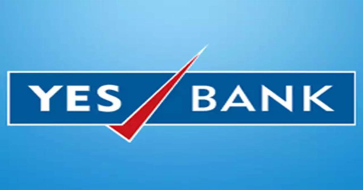 येस बैंक की कारगुजारियों को कोबरापोस्ट का ऑपरेशन रेड स्पाइडर कर चुका है  उजागर