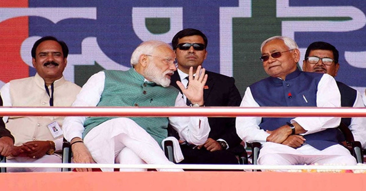नीतीश के साथ शपथ लेंगे दो उप-मुख्यमंत्री, BJP-जेडीयू के कोटे से 5-5 व VIP-हम से एक-एक मंत्री