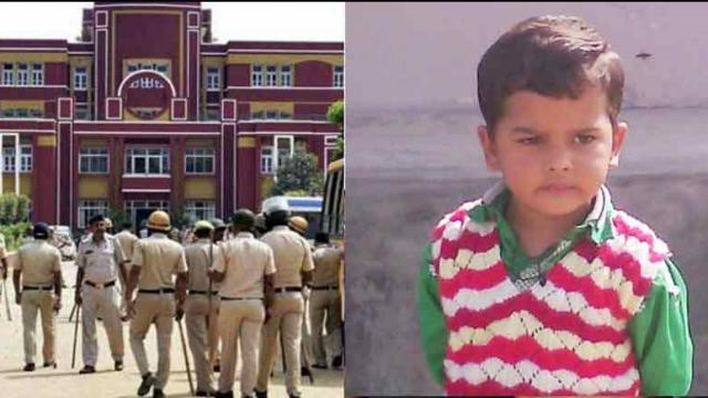 प्रद्युम्न हत्या मामला : गुरुग्राम का रेयान इंटरनेशनल स्कूल खुलने के बाद फिर हुआ बंद