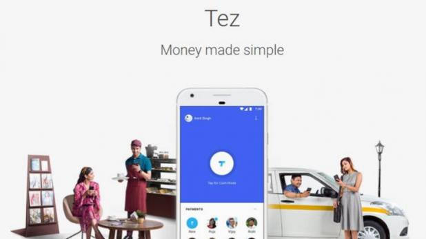 गूगल ने भारत के लिए बनाया नया पेमेंट एप 'तेज', जानिए क्या है खासियत