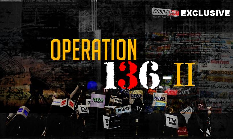 प्रेस विज्ञपति: ऑपरेशन 136 : पार्ट-2