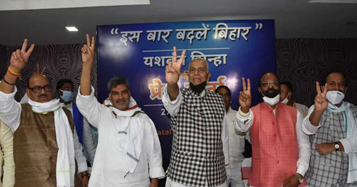 यशवंत सिंह ने बिहार की राजनीति में दी दस्तक, नीतीश कुमार पर साधा निशाना