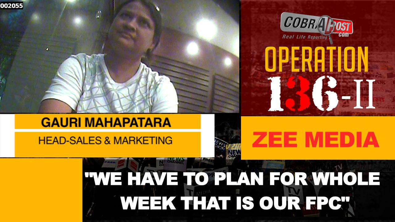 ZEE NEWS: Cash is welcome हां हां यहां एक बड़ी एजेंसी है वो हमेशा ऐसा कर सकते हैं